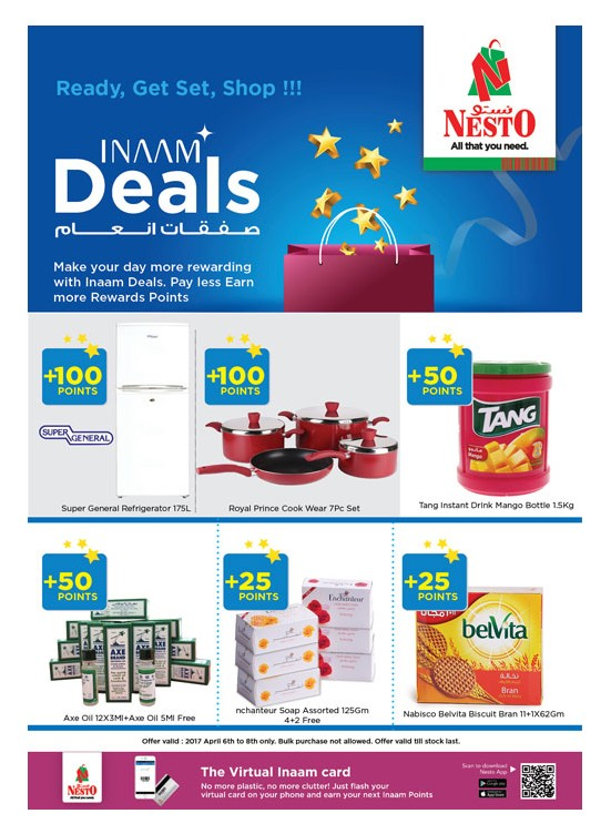 Inaam Deals Extra Points