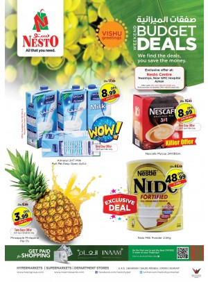 Weekend Grabs at Nuaimiya Ajman