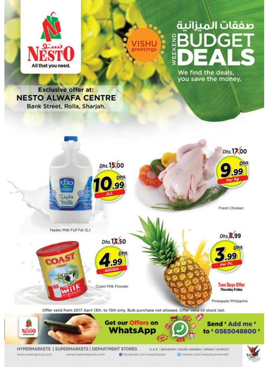 Weekend Grabs at Rolla Sharjah