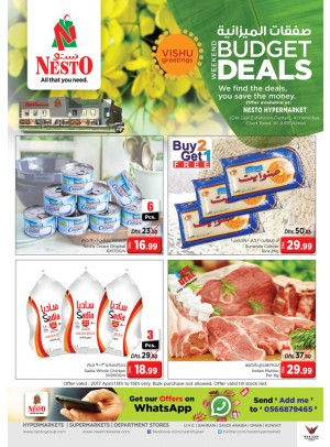 Weekend Grabs at Jurf Ajman