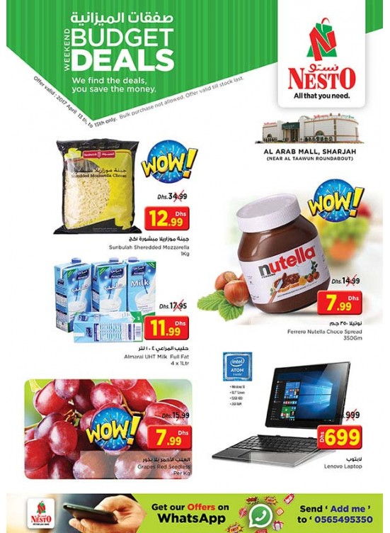 Weekend Grabs at Arab Mall Sharjah