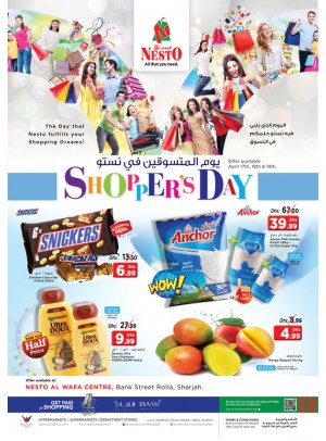 Shopper's Day - Rolla Sharjah