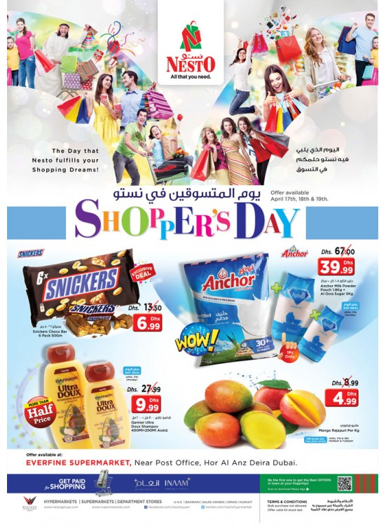 Shopper's Day - Hor Al Anz, Dubai