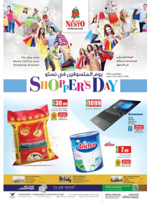 Shopper's Day - Dubai