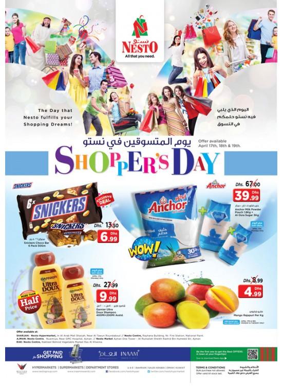 Shopper's Day - Sharjah, Ajman, RAK