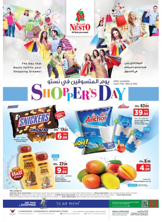Shopper's Day - Sharjah, Ajman