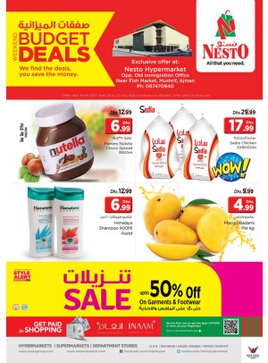 Weekend Grabs at Mushrif Ajman