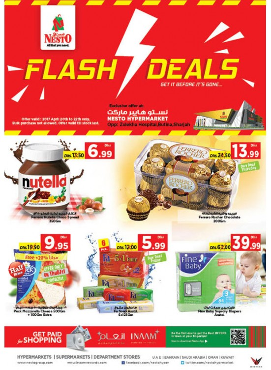 Weekend Grabs at Butina Sharjah