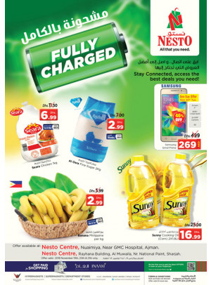 Midweek Deals - Nuaimiya & National Paint