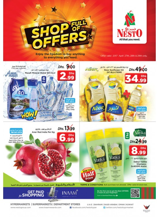 Shop Full of Offers at Opp.GMC Hospital
