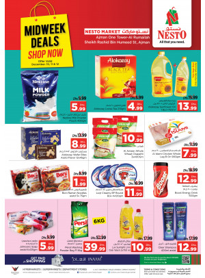 Midweek Deals - One Tower Al Rumailah, Ajman