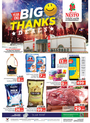 Year End Offers - Arab Mall