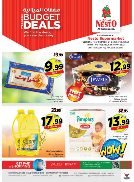 Weekend Grabs at Corniche Ajman