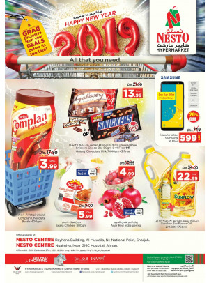 Exclusive New Year Deals - Nuaimiya & National Paint