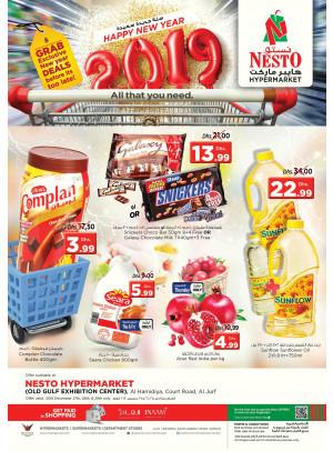 Exclusive New Year Deals - Al Jurf