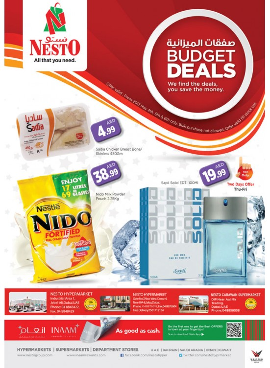 Weekend Grabs at Dubai