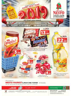 Exclusive New Year Deals - Al Rumailah