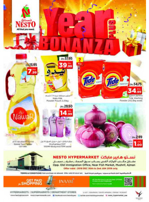 New Year Deals - Mushrif