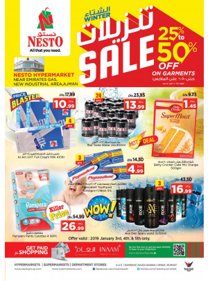 Weekend Grabs - Opp. GMC Hospital