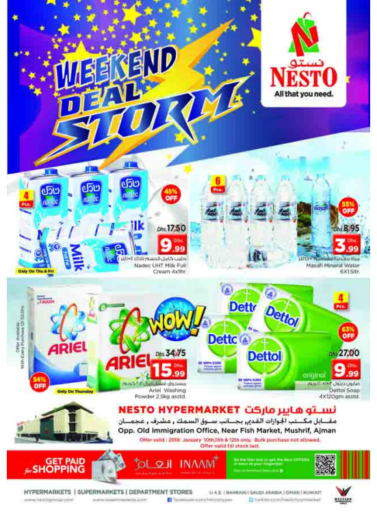 Weekend Grabs - Mushrif, Ajman