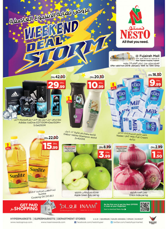 Weekend Grabs - Fujairah