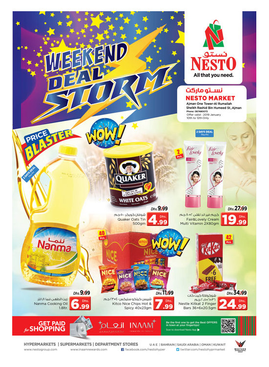 Weekend Grabs - Al Rumailah, Ajman