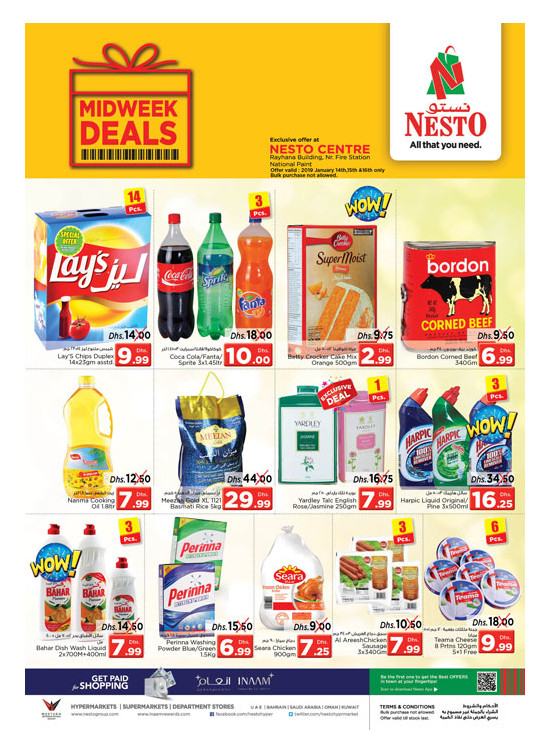 Midweek Deals - National Paint