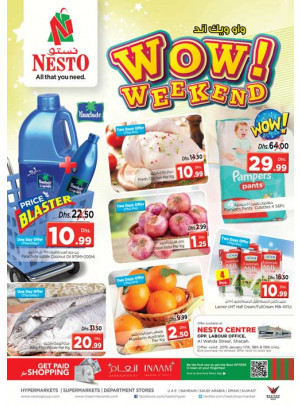 Weekend Grabs - Al Wahda