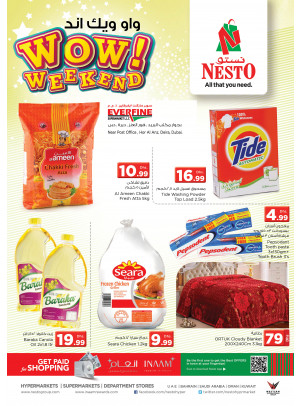 Weekend Grabs - Hor Al Anz