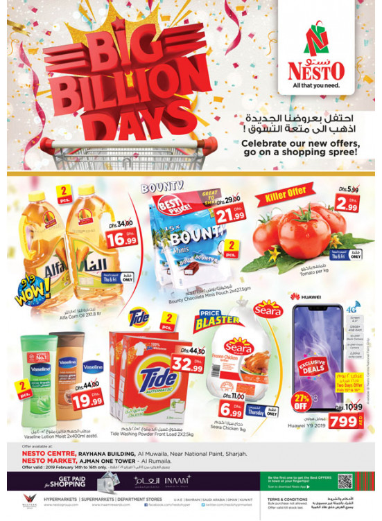Big Billion Days - Al Rumailah & National Paint