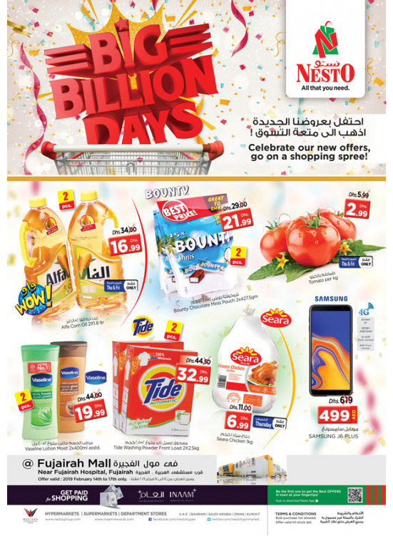 Big Billion Days - Fujairah