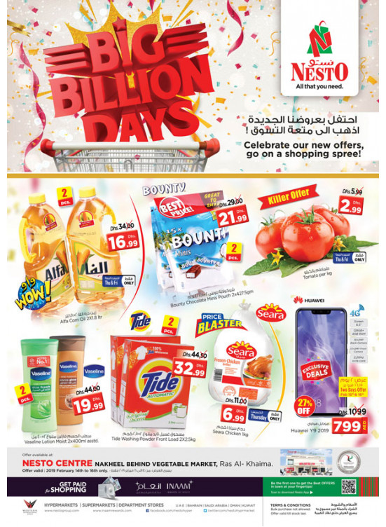 Big Billion Days - Ras Al Khaimah