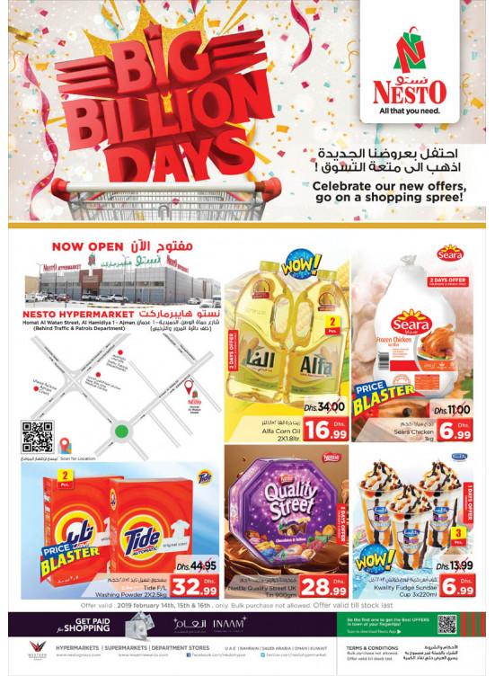 Big Billion Days - Al Jurf 1