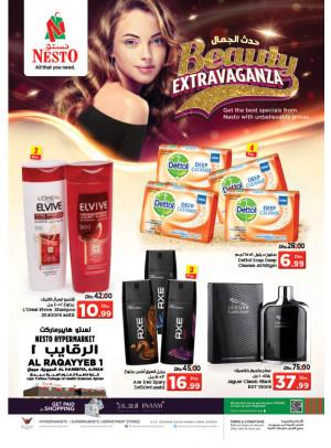 Weekend Deals - Al Raqayib