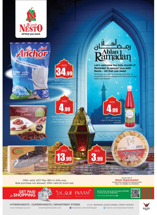 Ahlan Ramadan - Corniche Ajman