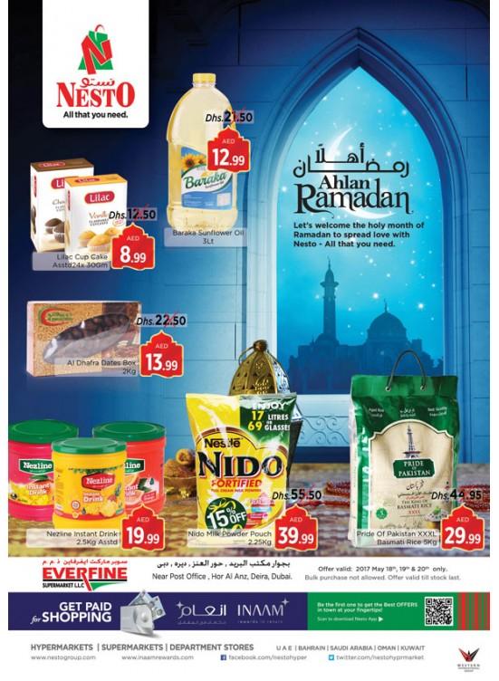 Ahlan Ramadan - Everfine Hor Al Anz