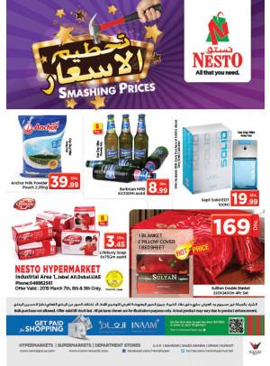 Weekend Grabs - Jebel Ali