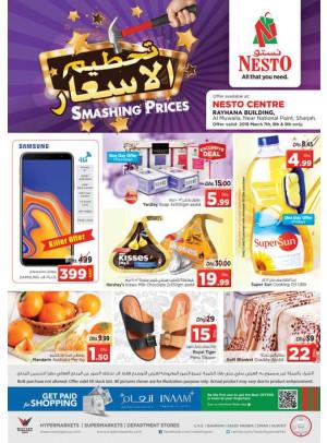 Weekend Grabs - National Paint, Sharjah