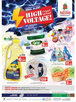 High Voltage - Ras Al Khaimah