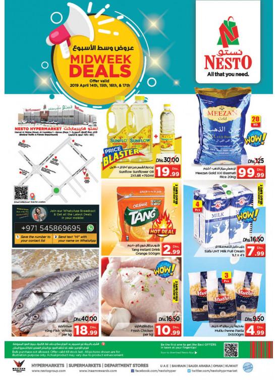 Midweek Deals - Jurf-1, Ajman