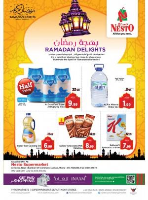 Ramadan Delights - Corniche Ajman