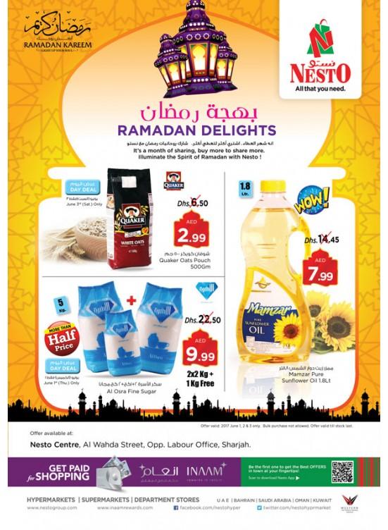 Ramadan Delights - Al Wahada Sharjah