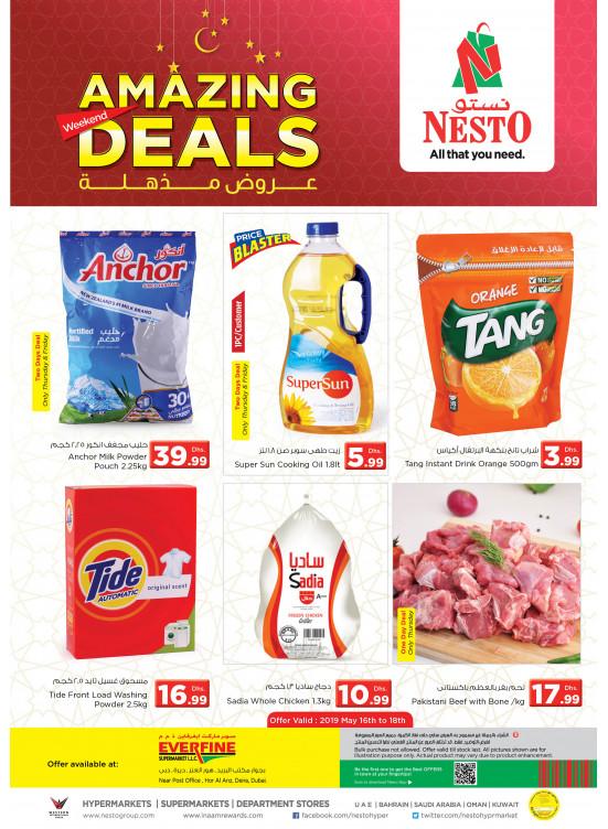 Weekend Grabs - Everfine Supermarket, Hor Al Anz