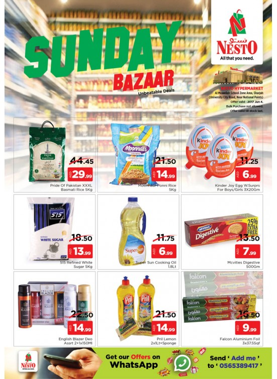 Sunday Bazaar at Muweilah Sharjah