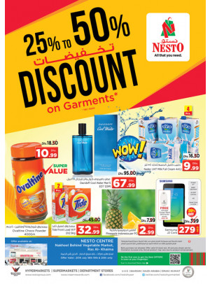 Weekend Grabs - Ras Al Khaimah