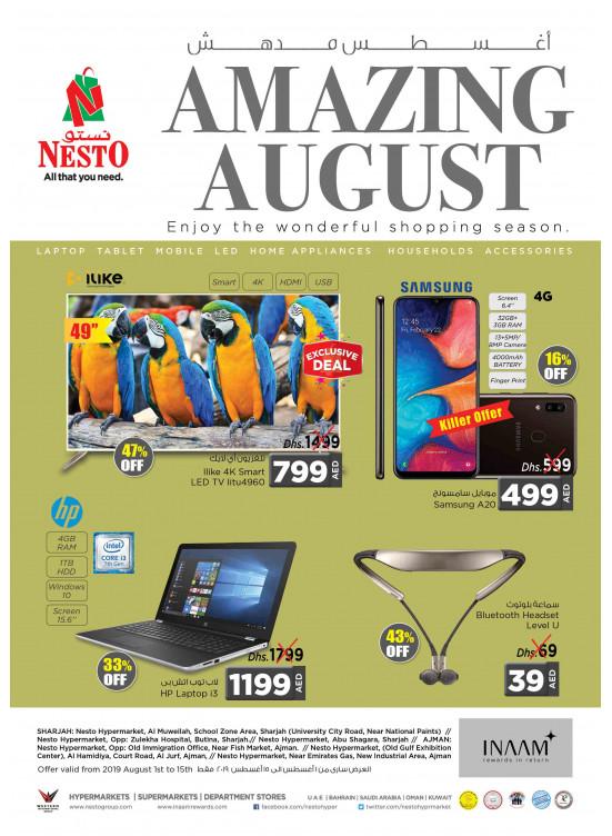 Amazing August