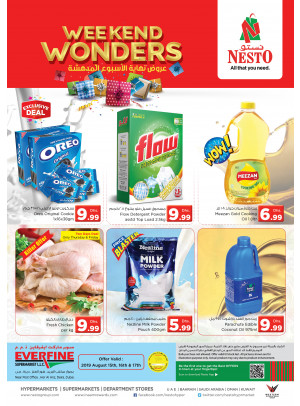 Weekend Grabs - Everfine Supermarket, Hor Al Anz