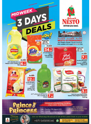 Midweek Deals - Abu Shagara