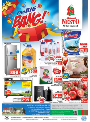 Weekend Grabs - Jurf, Ajman