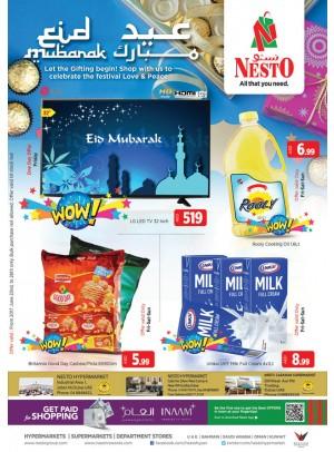 Eid Mubarak - Dubai